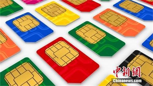 資料圖:各種手機卡。